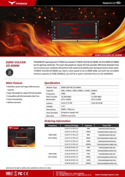 VULCAN SO-DIMM DDR4 LAPTOP MEMORY│TEAMGROUP