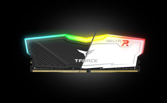 Asymmetric minimalist design DDR4 RAM